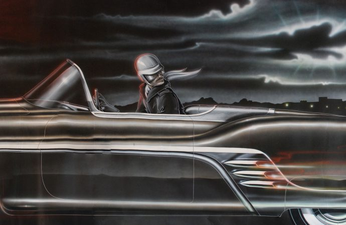 Atlanta art museum to showcase 'dream car' design
