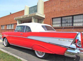 American Driving Museum