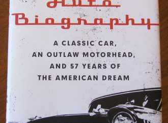 The story of one 1957  Chevrolet station wagon and the 14 people who have owned it