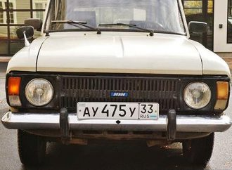 1988 Moskvich Izh Kombi