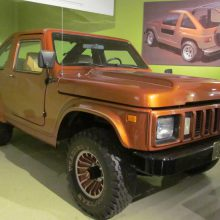 Encyclopedic examination of the International Scout
