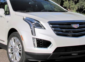 Driven: all-new 2017 Cadillac XT5