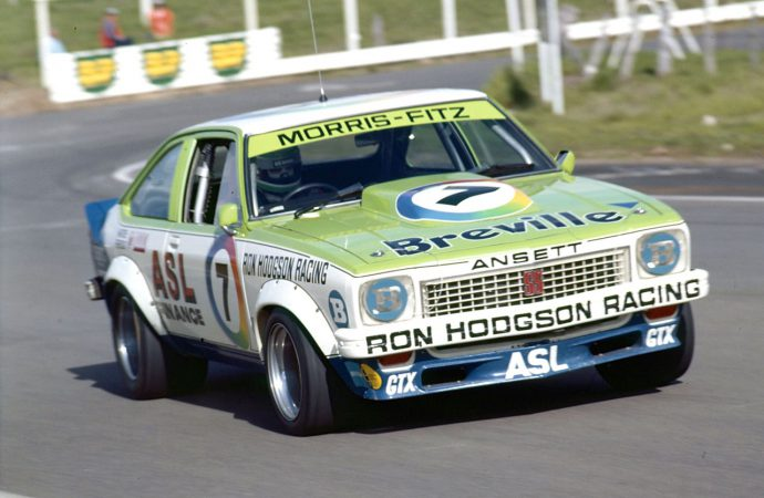 1979 Aussie touring car champion headed to auction