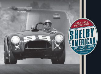 Inside and insight: Shelby shop during the Venice Years