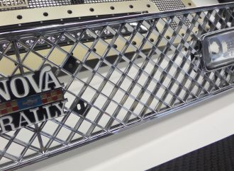 SEMA Product Spotlight: Fourth-generation Nova grille