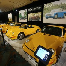 ClassicCars.com offers free auction tour at Amelia Island
