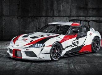 Toyota unveils new Supra, sort of
