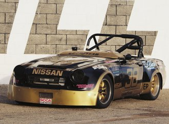 Featured marque indeed: More than 50 Datsun/Nissan race cars entered at 41st Mitty