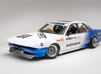New Petersen exhibit focuses on Japanese cars and customization