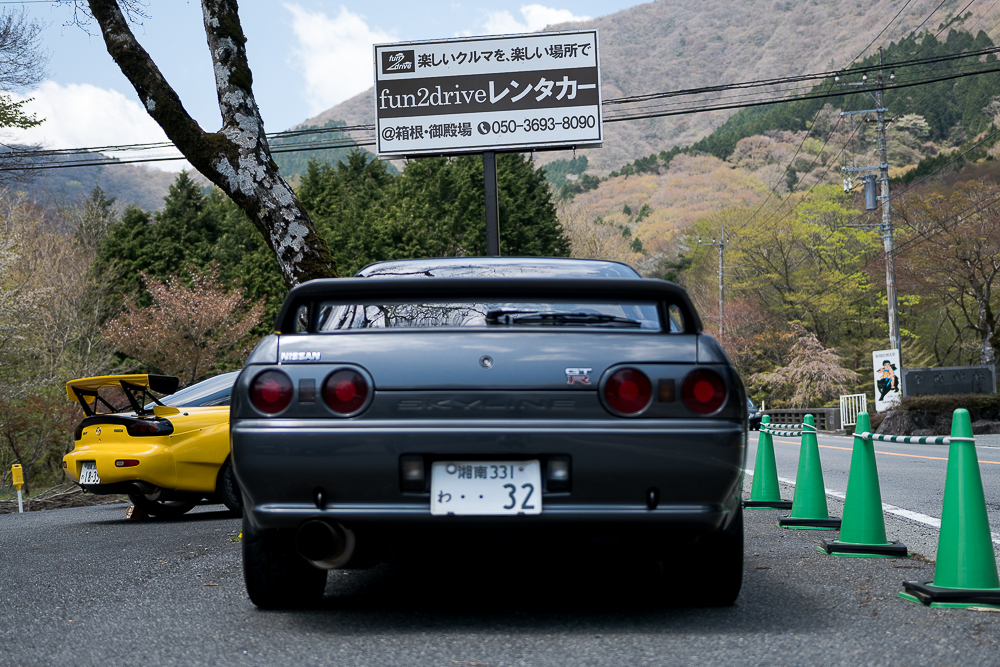 Nissan Skyline, Driving a Nissan Skyline with Mount Fuji in the rearview mirror, ClassicCars.com Journal