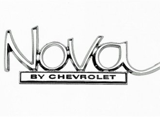 Repro Chevy II, Nova emblems unveiled by California supplier