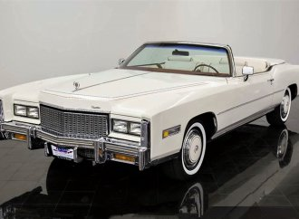 Red, white and blue 1976 Cadillac Eldorado Bicentennial Edition