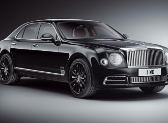 Bentley creates limited-edition Muslanne that honors its history