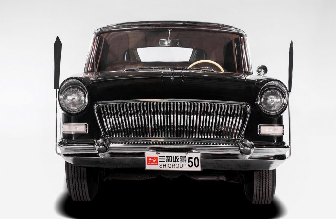 Pebble Beach reveals two Chinese cars to be shown at concours d'elegance