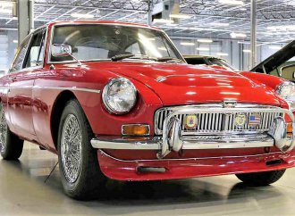 Rare British tourer MGC GT