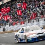 Nissan GT-R – Super GT