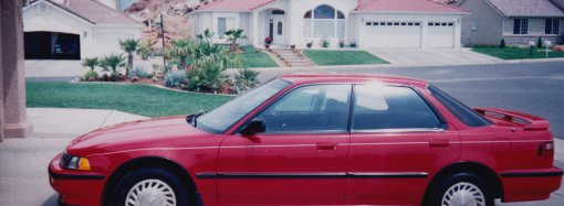 How one car led to my lifelong fascination with Acura