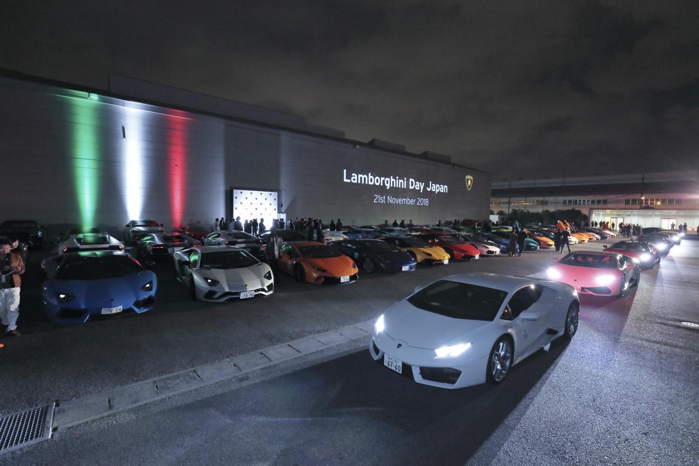 The gathering featured a parade of more than 200 Lamborghinis. | Lamborghini photo