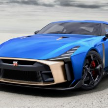 Nissan confirms production of GT-R50 by Italdesign