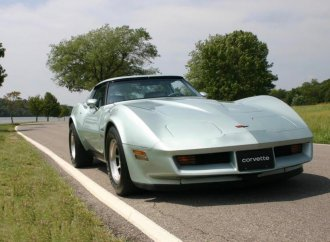 Motorama II display Corvette one of last of C3 generation