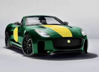 Lister announces 205-mph LFT-C roadster