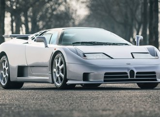 Final Bugatti EB110 SS built surfaces for sale