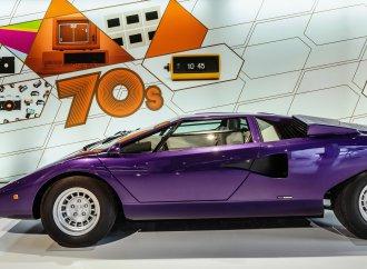 Lamborghini museum rebranded