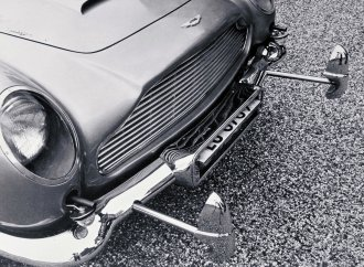 James Bond Aston DB5 replicas include on-board spy gear
