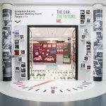 CFM Exhibition Entrance lr