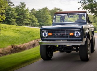 1969 Ford Bronco offered to help NFL player's charity effort