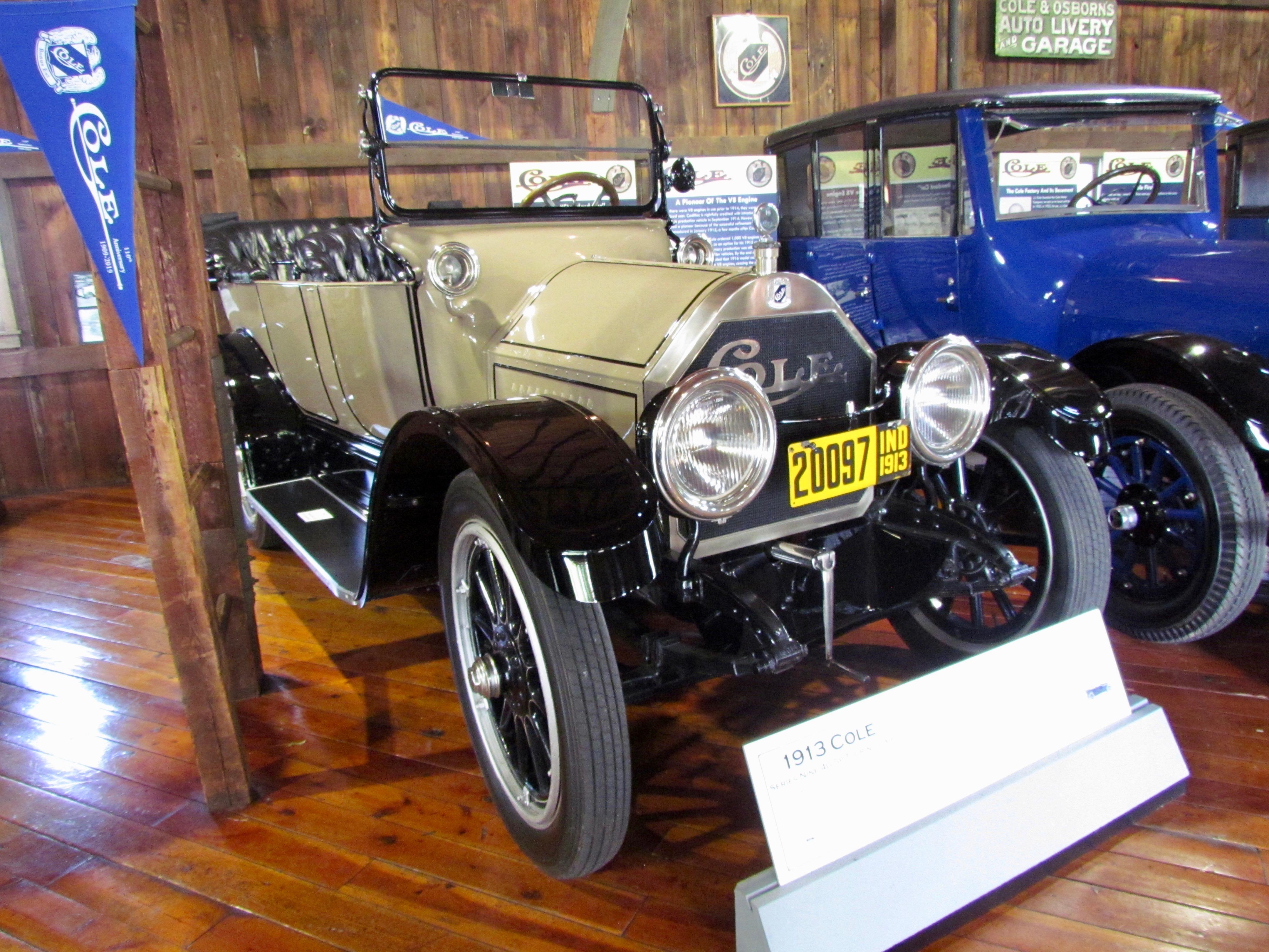 Gilmore museum