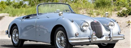 Beautiful beast 1958 Jaguar XK150S roadster in immaculate condition