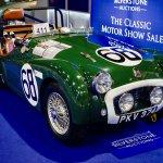 411 – 1955 Triumph TR2 – PKV 374 – The ex-Works Le Mans 24-hours